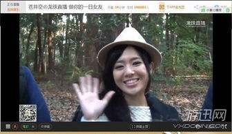 苍井空直播首秀160万人围观 变身女友带你游日本鲨鱼老虎机赢钱视频