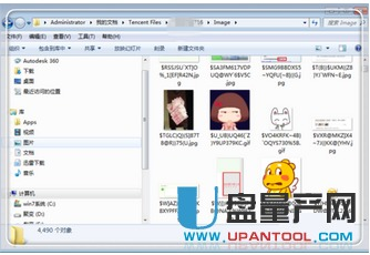 qq聊天记录在哪个文件夹电脑手机分别解释教程