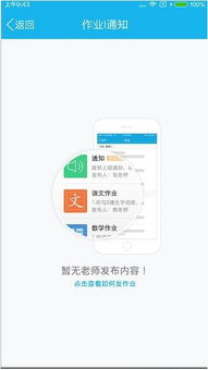 手机QQ怎样建群