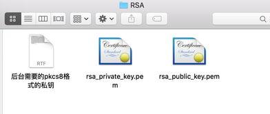 如何提取JKS文件的证书和私钥