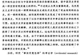 政体中国早期的官僚制度和国家》... (剑桥大学出版社,2008年英文版...