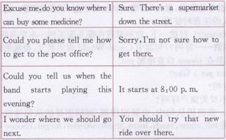 人教版九年级上册英语Unit3 SectionA 3部分课文翻译