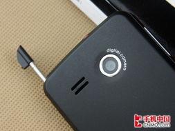 ...第33张 共40张 手机中国CNMO.COM -实用生活导航 大屏触控机金立...