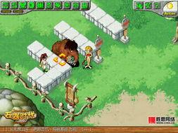 春运伤不起 石器时代多种途径解难题 龙腾世界 5617游戏主题站 官方网...