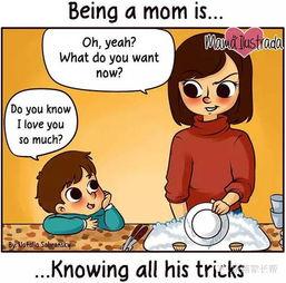 12幅漫画,当妈的看了都会笑,太真实了