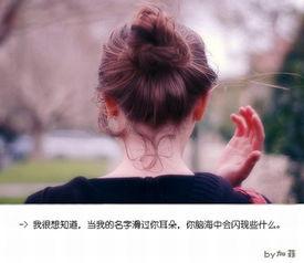 一步爱恋半步伤-伤感爱情文字图片 总有一个人会改变自己 放下底线来纵容你
