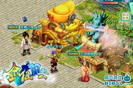境:剑界-强烈的代入感设计让人怦然心动!玩家仿佛生活在了中国古代,NPC就...