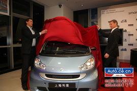 前F1车手助阵全新smart 2011版亮相中国