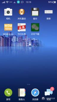 HW G750 T01 多优化 性能模式 MIUI4.7.19 2014 7 19 3X畅玩版刷机资...