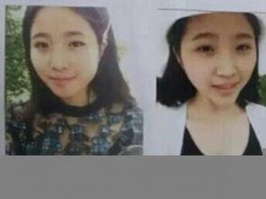 重庆女孩搭错车后失联被杀 凶手被刑拘