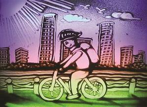 冰帝行都市-城市骑行在沙画里更酷了.-环太湖认证赛官方视频沙画版出炉