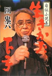 日系 S M 电影不完全收藏