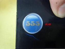 ...何辨别真假新版555香烟 版本 由中国烟草总公司专卖
