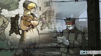 勇敢的心世界大战E3预告片 人性光辉感人至深