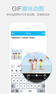 qq视频手势挂件下载 qq视频手势挂件软件app下载手机版 v7.1.8 嗨客...