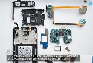 ...难 LG G2拆机图解评测 4