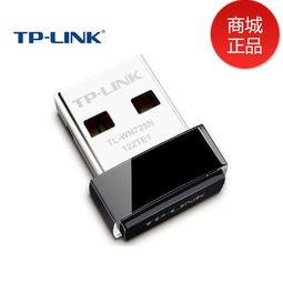 TP LINK 微型150M无线USB网卡TL WN725N