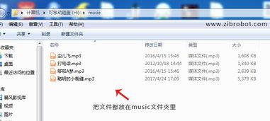 智伴1S机器人微信版如何读取TF卡内存卡内容 智伴本地音乐如何播放