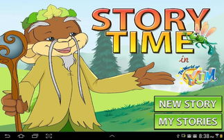 picture-story time和cartoon time的区别