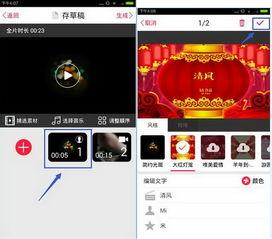彩视app怎么录制视频