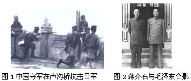 ...中国人民为了推翻帝国主义 封建主义和官僚资本主义的反动统治,...