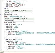 网络监控源码,无模块,类似于网站保姆,监控宝等