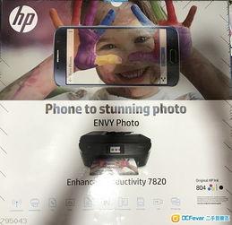 ...售 全新HP ENVY PHOTO 7820 all in one printer