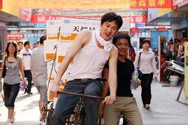...华谊兄弟出品的33集电视剧《大时代》即将于7月5日在北京影视频...