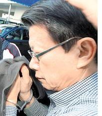 台湾六旬医师与十余少女性交易 辩称只看洗澡