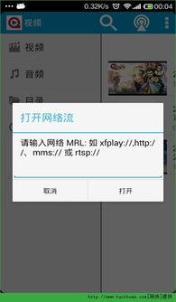 吉吉影音app看片神器看AV神器下载 吉吉影音手机看片安卓版下载 最...