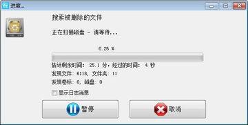 电脑 手机qq聊天记录误删怎么恢复 找回被误删的qq聊天记录方法 软件...
