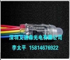 供应LED发光字灯串-照明与灯具 求购信息