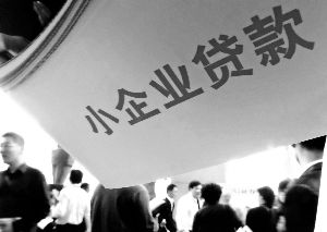 协会、前海股权交易所和深圳辖区17家证券公司的主要负责人召开座谈...