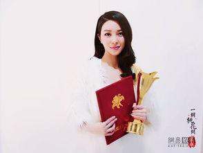 网易娱乐12月21日报道   由上海观... 有限公司、北京奇寓映画文化传媒...