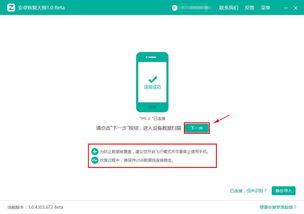 手机QQ聊天记录删除了怎么恢复 找回QQ记录方法