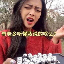 ...? 吃秀视频 朱珂瑶本人的美拍