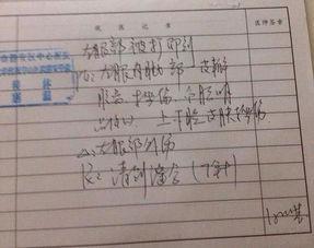 浙江11选5任六推荐号