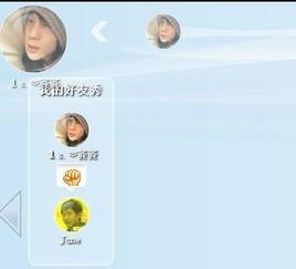 QQ空间好友请求怎么删除啊?
