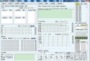 彩精灵时时彩五星缩水下载V1.0 最新版 彩票工具 ARP绿色软件联盟