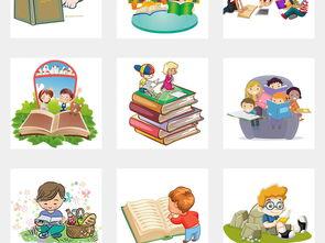 可爱卡通书本儿童读书学习书籍PNG素材图片 模板下载 12.12MB 其他...