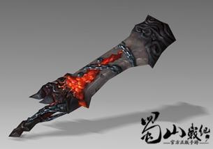 不胜防.   天下兵器虽以剑为正统,但或许并不是所有人都喜爱以剑为...