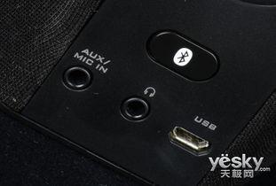 蓝牙设置按钮-后起之秀绽锋芒 天极网年度iPhone音箱横评