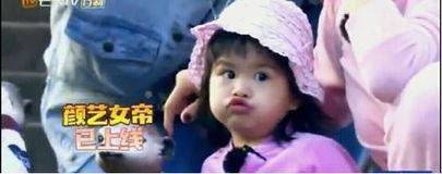 姐也要mjieyaoai-比拟于良多年夜明星,小孩子仿佛更受接待,由于他们的童实童趣战风...