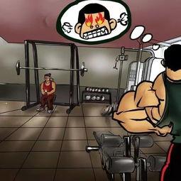 多久去一次健身房 斗图表情包大全 - 与 多久去