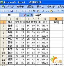 11选5任选2表格看的懂-一、 序列填充法   1.在H2单元格中输入1,然后把鼠指针指向H2单元格...