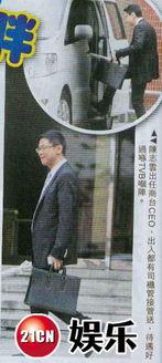 导读: 刚刚跟郑伊健去完日本的蒙嘉慧,虽然男友