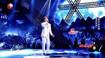 费玉清为青春而歌 天籁之战 仰望天花板的歌者
