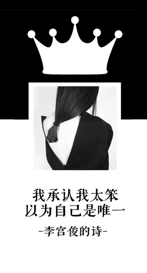 手机QQ聊天背景皮肤带字的