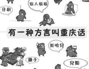 boat么读音是什么-...将有区县方言 发音人 要求土生土长会讲一口土话
