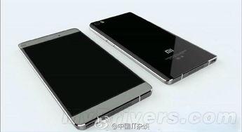 O2 Xda Flame手机使用说明书:[5]